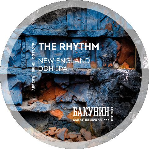Bakunin THE RHYTHM 7,8% NE DDH IPA 50CL Can